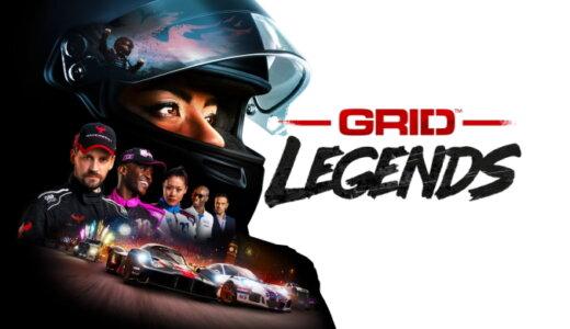 GRID Legends【動画】