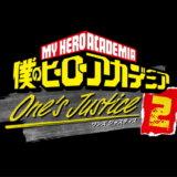 僕のヒーローアカデミア One's Justice2 動画まとめ
