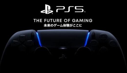 PS5 ゲームタイトル公開イベント 2020年6月5日