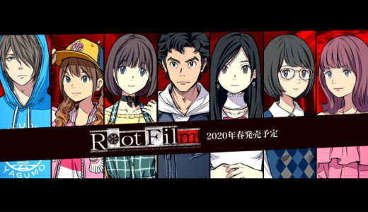 Root Film【動画】