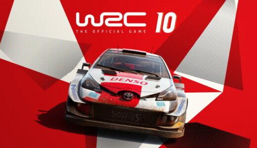WRC10 FIA世界ラリー選手権【動画】